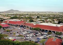 Aikahi Park Shopping Center: Aikahi Park Shopping Center - 2 of 2