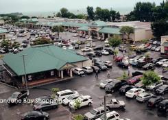 Kaneohe Bay Shopping Center: Kaneohe Bay Shopping Center - 3 of 4