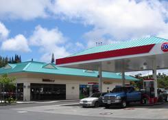 Kaneohe Bay Shopping Center: Kaneohe Bay Shopping Center - 4 of 4