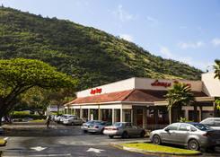 Manoa Marketplace: Manoa Marketplace - 3 of 5