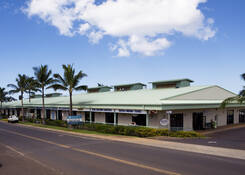 Port Allen Marina Center: Port Allen Marina Center - 2 of 3