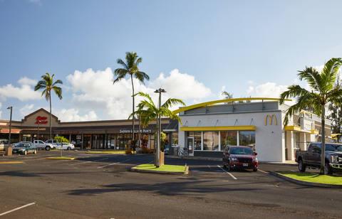 Waipouli Town Center